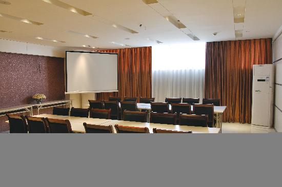Jinjiang Inn Tiantai New City Transportatio Center): 会议室