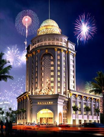 Lishui Fadr International Hotel