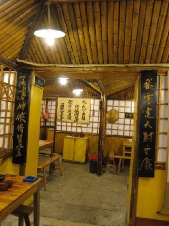 FengBo Zhuang (JiangNing)