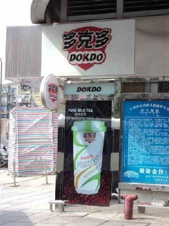 Duo Ke Duo (Long Shi Center)