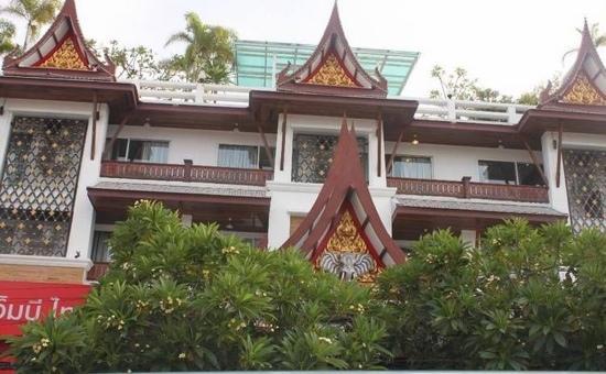 Rayaburi Hotel Patong: 酒店外观