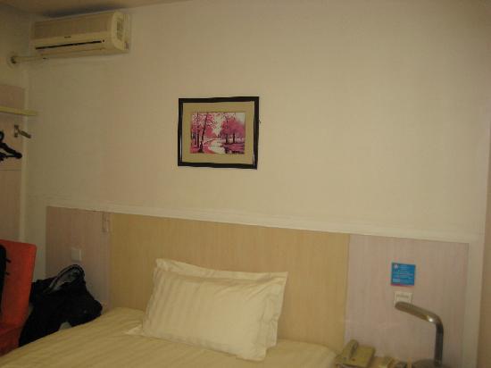 Jinjiang Inn (Beijing Suzhouqiao): GOOD