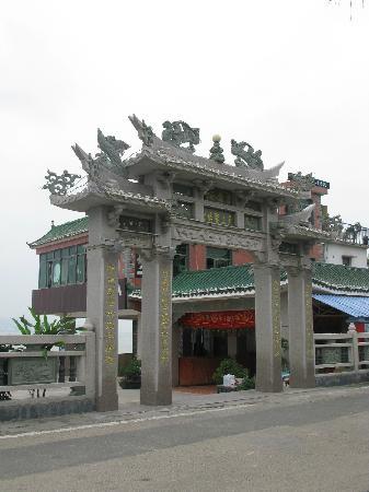Shengma Gong