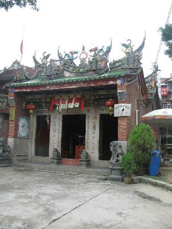 Zhongde Gong