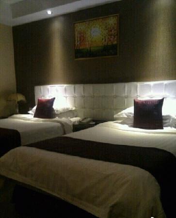 Hongmei KingTown Hotel: 环境不错
