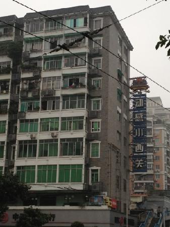 YuanZhiYuanWei NongJia Ji (DongGan Xiao XiGuan)