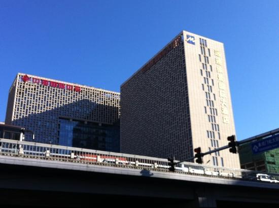 โรงแรมแกรนด์เมโทรพาร์ค หยวนทง: 酒店外观