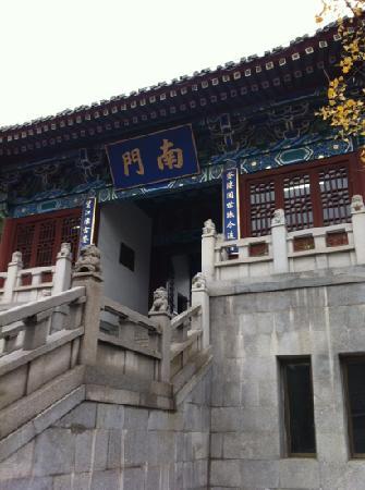 Yuejiang Tower: 阅江楼