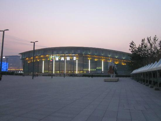 ‪National Indoor Stadium‬