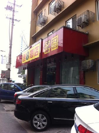 Super 8 Hotel Hangzhou Ping Hai Road: 速8