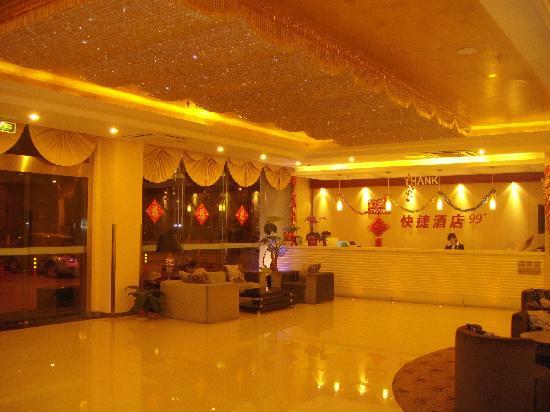 Thankyou Inn (Wuxi Hubin Road): hotel