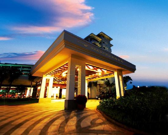 Photo of West Coast Hotspring Hotel Hainan Haikou