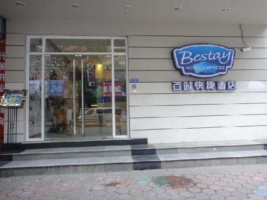 Bestay Hotel Express(Nanchang Chuanshan Road): 酒店正门