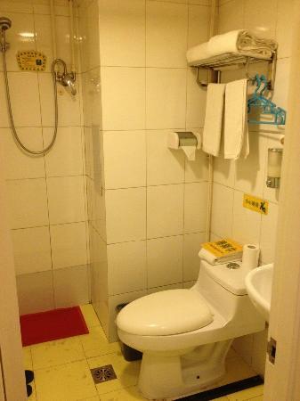 Hejia Inn Beijing North 4th Ring Road : 浴室