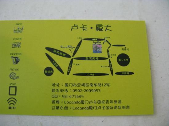 Pami'er Youth Hoetl Xiamen Xiamen University: 卢卡名片