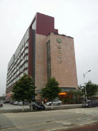 Zhicheng Hotel