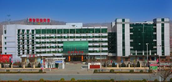 Longdong Mingzhu Hotel