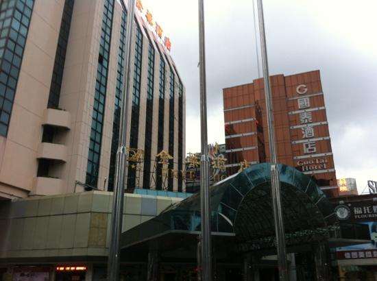 Jinye Hotel: 金叶酒店