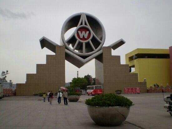 Wuliangye Wine History Museum