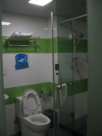 7 Days Inn Maanshan Hongqi Middle Road : bath room
