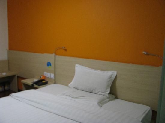 7 Days Inn Maanshan Hongqi Middle Road