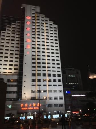 Ningbo World Hotel: 宁波大酒店