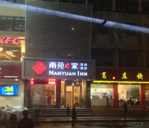 Nanyuan Inn (Ningbo Zhongshan)