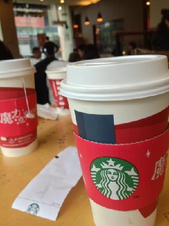 Starbucks (Jin Yan Road): 魔力星巴克