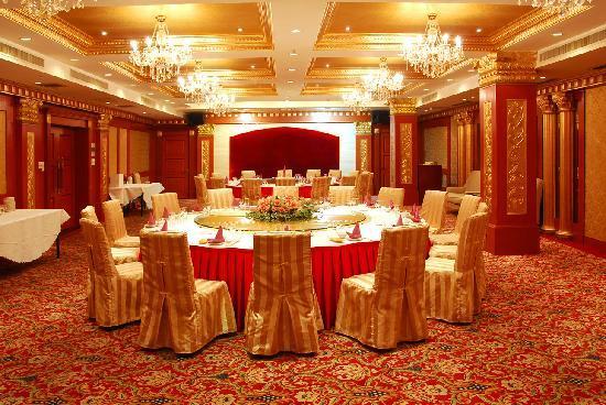 Guanghua International Hotel : 紫光阁
