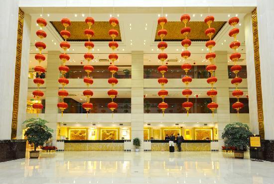 Guanghua International Hotel : 酒店大堂