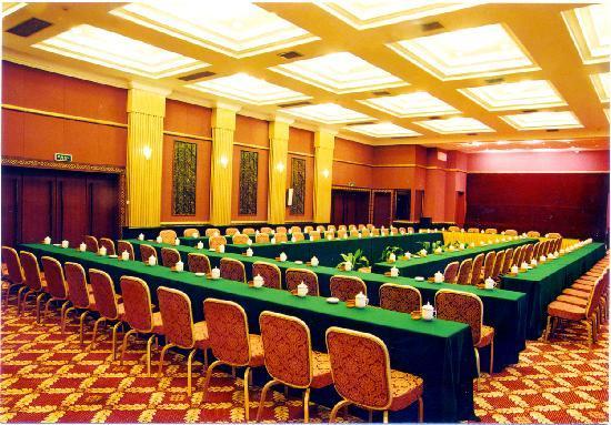 Guanghua International Hotel : 国际厅
