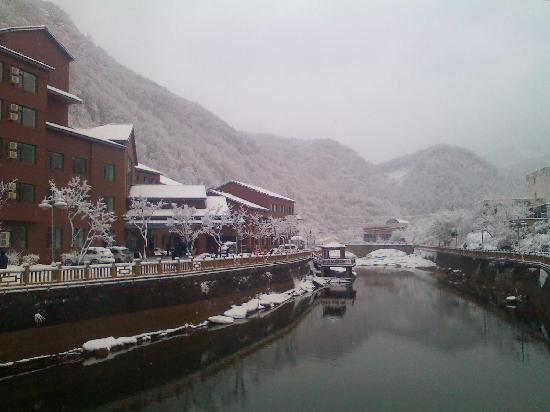 Fengshu Hot Spring Hotel