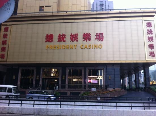Hotel Presidente: 总统娱乐场