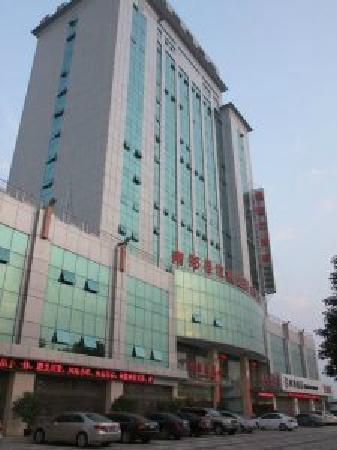 Fulin Grand Hotel