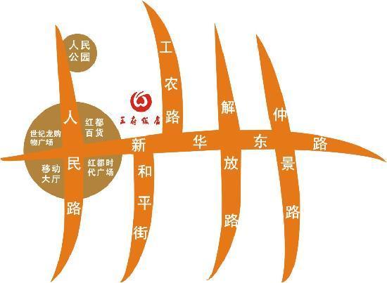Wangfu Hotel : 饭店交通图