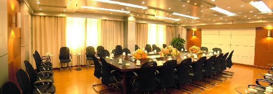 Wangfu Hotel : 会议室