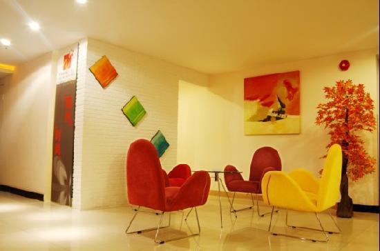 Vogue New Concept Hotel : 酒店公共区域
