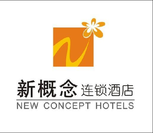 Vogue New Concept Hotel : 酒店标志