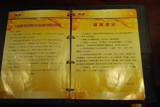 Dulan County, China: 高原生存指南