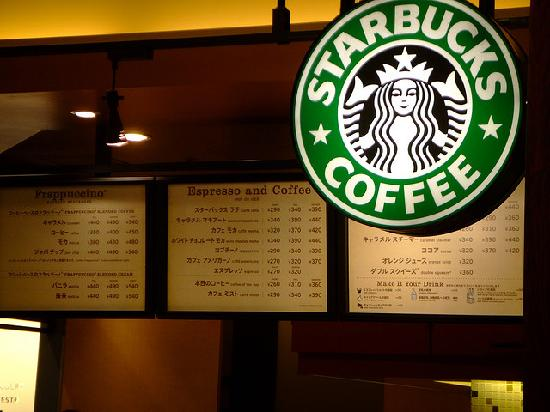 Starbucks Coffee, Narita Airport