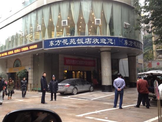 Dongfang Huayuan Hotel : 酒店大门