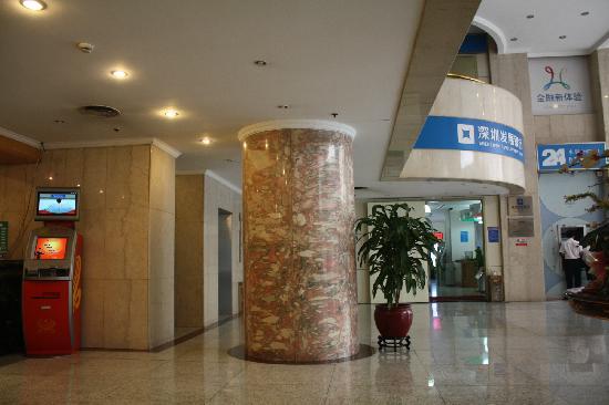 New Garden Hotel: lobby