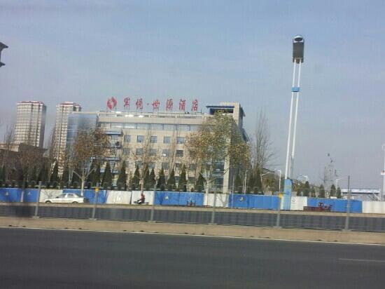 Junyue. Shiyuan Hotel: 外观