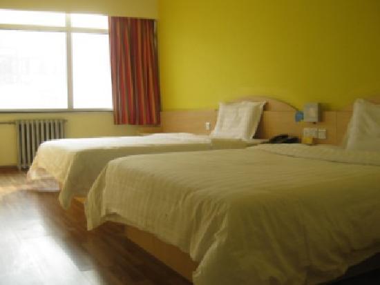 7 Days Inn (Shijiazhuang Hongqi Main Street)