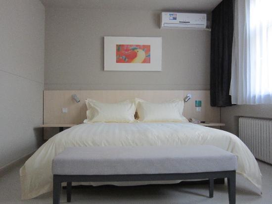 Jinjiang Inn Yinchuan Minhang Mansion: 客房