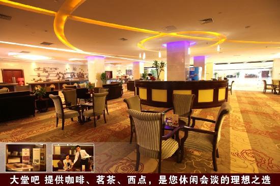Kashi Yin Rui Lin International Hotel : 大堂吧