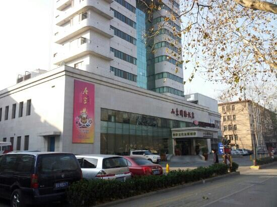 Shandong International Hotel