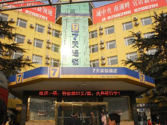 7 Days Inn Tai'an Bus Station: 酒店近景