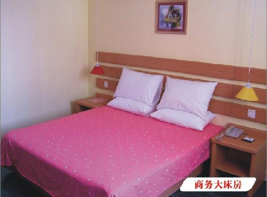 Home Inn (QDEZ Wuyishan Road)