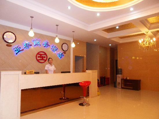Yatai Business Hotel